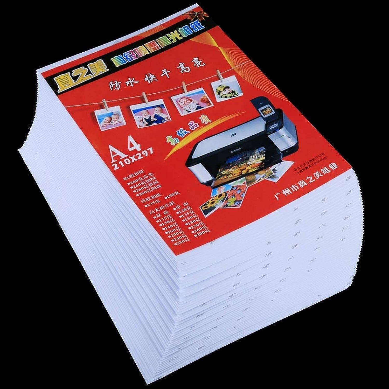 Easy Go Shopping 50 Blatt 8,3 8,3 8,3 x 11,7 Zoll A4 Wasserdichtes glänzendes Fotopapier kompatible Tintenstrahldrucker Kamerazubehör B07MFTSTNL | Düsseldorf Online Shop  | Um Sowohl Die Qualität Der Zähigkeit Und Härte  | Exquisite Handwerkskunst  dc0545
