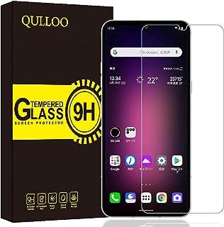 【2枚セット】QULLOO LG V60 ThinQ 5g L-51A ガラスフィルム 強化ガラス 日本旭硝子素材 全面保護 硬度9H 飛散防止 指紋防止 自動吸着 気泡防止 LG V60 ThinQ 5G 液晶保護フィルム