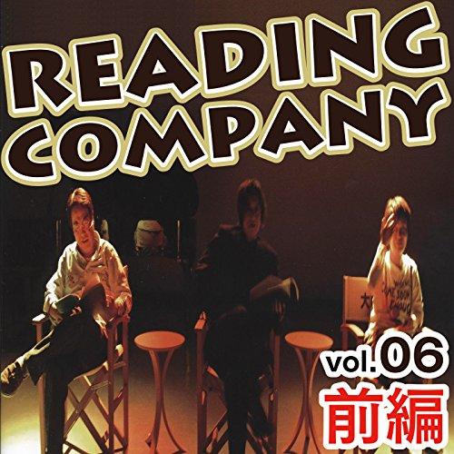 リーディングカンパニー Vol.6 前編 | 大沢オフィス