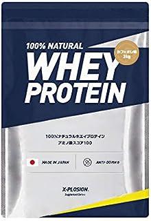 エクスプロージョン ホエイプロテイン 3kg 約100食分 カフェオレ味 大容量 国産