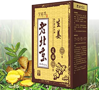 Taykoo Ginger Foot Pads,Premiun Ginger Foot Pads From Beijing Ancient Formula For Anti-Swelling,Promoting Blood Circulation & Metabolism, Pain & Tiredness Relief, Good Sleep
