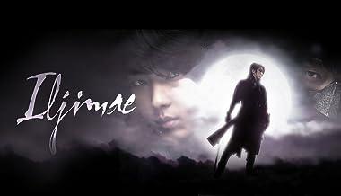Iljimae - Season 1