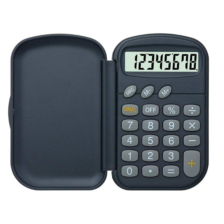 東方足音欲しいです電子式電卓 学生科学関数計算機テスト二重線統計変数生徒電卓 コンパクトポータブル