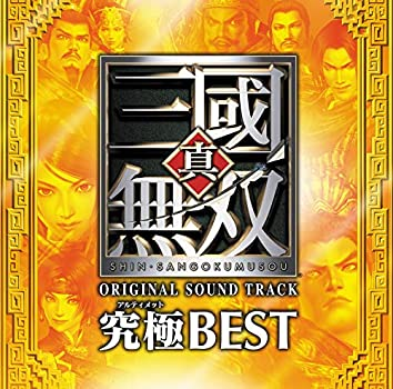 SHIN SANGOKUMUSOU ORIGINAL SOUNDTRACK ULTIMATE BEST