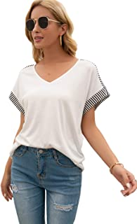 CNBOY Ropa Mujer Verano Camisetas Manga Corta Casual T-Shirt de Fiesta Deportivas Sin Tirantes