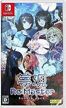 Yumeutsutsu Re:master - Switch