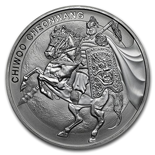 2017 KR South Korea 1 oz Silver Chiwoo Cheonwang BU 1 OZ Brilliant Uncirculated