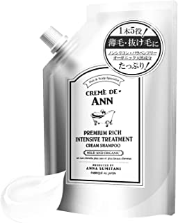 クレムドアン オーガニック生クリームシャンプー 300g 天然成分 合成界面活性剤不使用 リンスインシャンプー 日本製