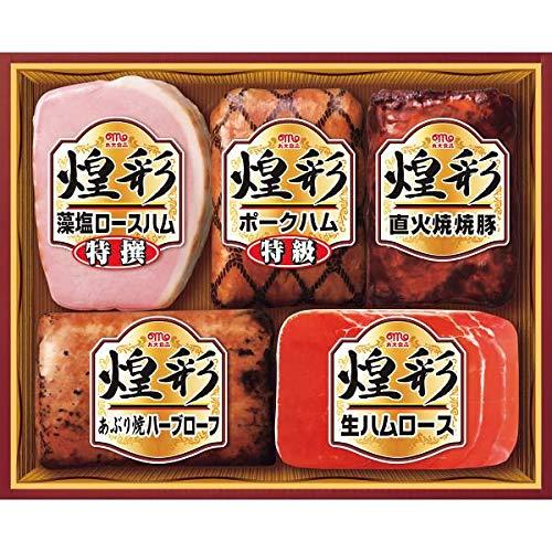 【2020年 お中元限定】 丸大食品 煌彩ハムギフト
