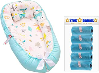 Star Babies Bed Combo Pack -VD-STAR-BBED-BSBAG, Pack of 1