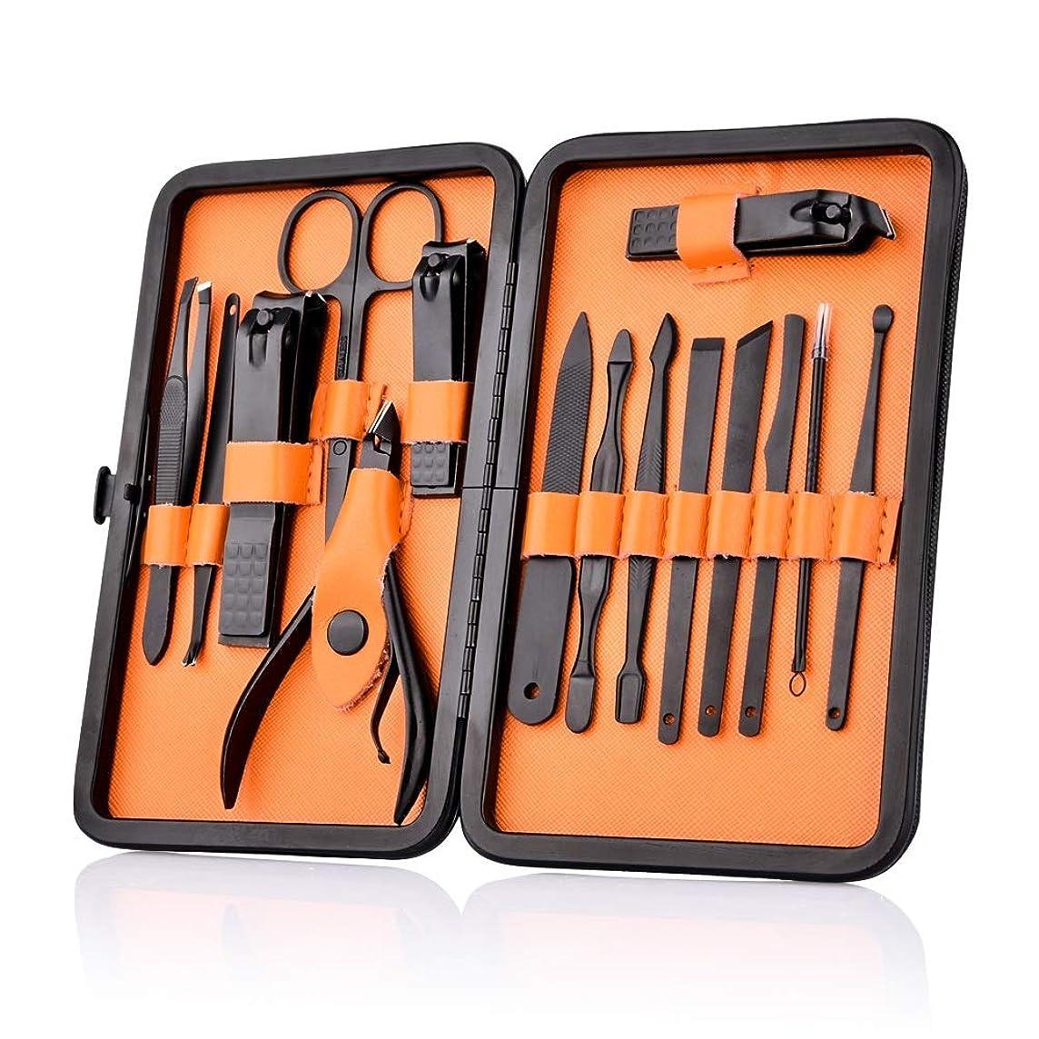 利得れんがメロディー15 in 1 Nail Clipper Kit With Case Nail Care Set Pedicure Cutters Scissor Tweezers Knife Professional Manicure Set Tools 爪クリッパーキットケースネイルケアセットペディキュアカッター鋏ピンセットナイフプロフェッショナルマニキュアセットツール