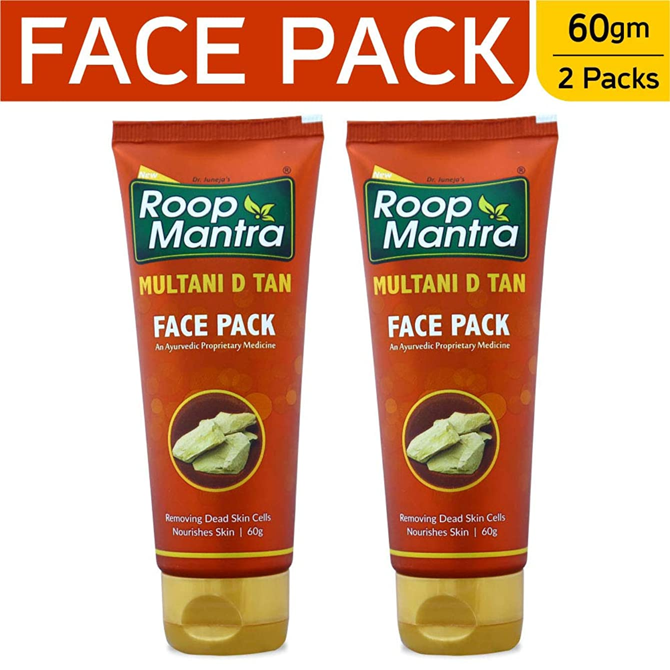 ブラウズ優れた宣言Roop Mantra Multani D Tan Face Pack, 60g (Pack of 2)