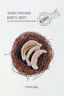 Mascarilla Facial Revitalizante Bird's Nest (5 pzas)