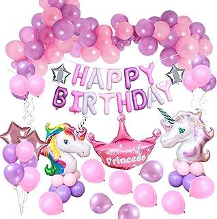 誕生日 飾り セット、MMTX 32個 ユニコーンパーティーデコレーション ハッピーバースデーパーティー小物 幼児 子供 に適して、2個巨大なユニコーンバルーン HAPPY BIRTHDAY 風船バナー 4個のヘリウムフォイルスター 1個クラウン 24個のラテックスバルーン (パープル)