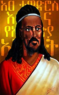 Emperor Tewodros II of Ethiopia (The Real Facts and History About Ethiopia): ???? ?? ????? (?? ???) ??? ???? ? ????? ??? (Afrikaans Edition)
