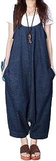 レディース 綿麻 サロペット ゆったり オールインワン ロングパンツ ズボン リネン 綿麻サロペット カジュアル 大きいサイズ (M, タイプ2)