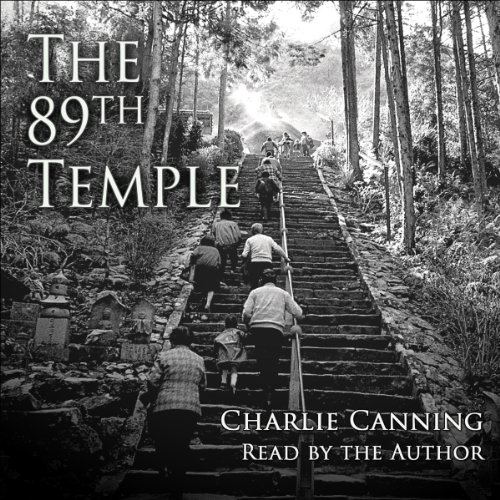The 89th Temple audiobook cover art