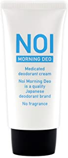 デオドラントクリーム 3D NOI モーニングデオ 薬用 デオドラント クリーム 50g メンズ 女性 【防臭&制汗のW効果】 足の臭い わきがクリーム 制汗剤 日本製 医薬部外品