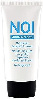 NOI ノイ さらさらクリーム 薬用 デオドラント クリーム 50g メンズ 女性 【防臭&制汗のW効果】 足の臭い わきがクリーム 制汗剤 日本製 医薬部外品
