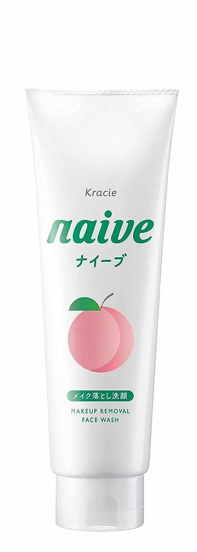 素人更新するセラフナイーブ メイク落とし洗顔 (桃の葉エキス配合) 200g