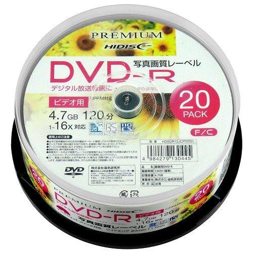 MAG-LAB HI-DISC 16倍速対応DVD-R 20枚   B017N115PC 1枚目