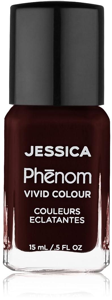 クリスチャン治安判事まあJessica Phenom Nail Lacquer - The Penthouse - 15ml / 0.5oz