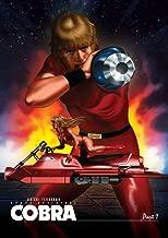 Space Adventure Cobra: The Original TV Series, Part 1