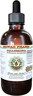 Collinsonia Alcohol-Free Liquid Extract, Collinsonia (Collinsonia Canadensis) Dried Root Glycerite Hawaii Pharm Natural Herbal Supplement 2 oz