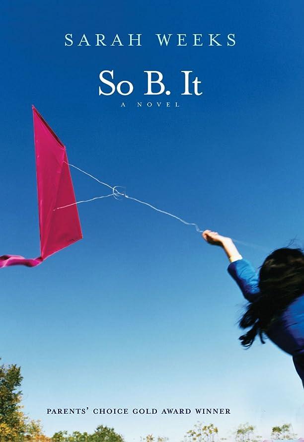 松散らす主So B. It (English Edition)