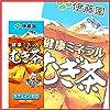 【常温】 健康 ミネラル むぎ茶 250m 伊藤園 l