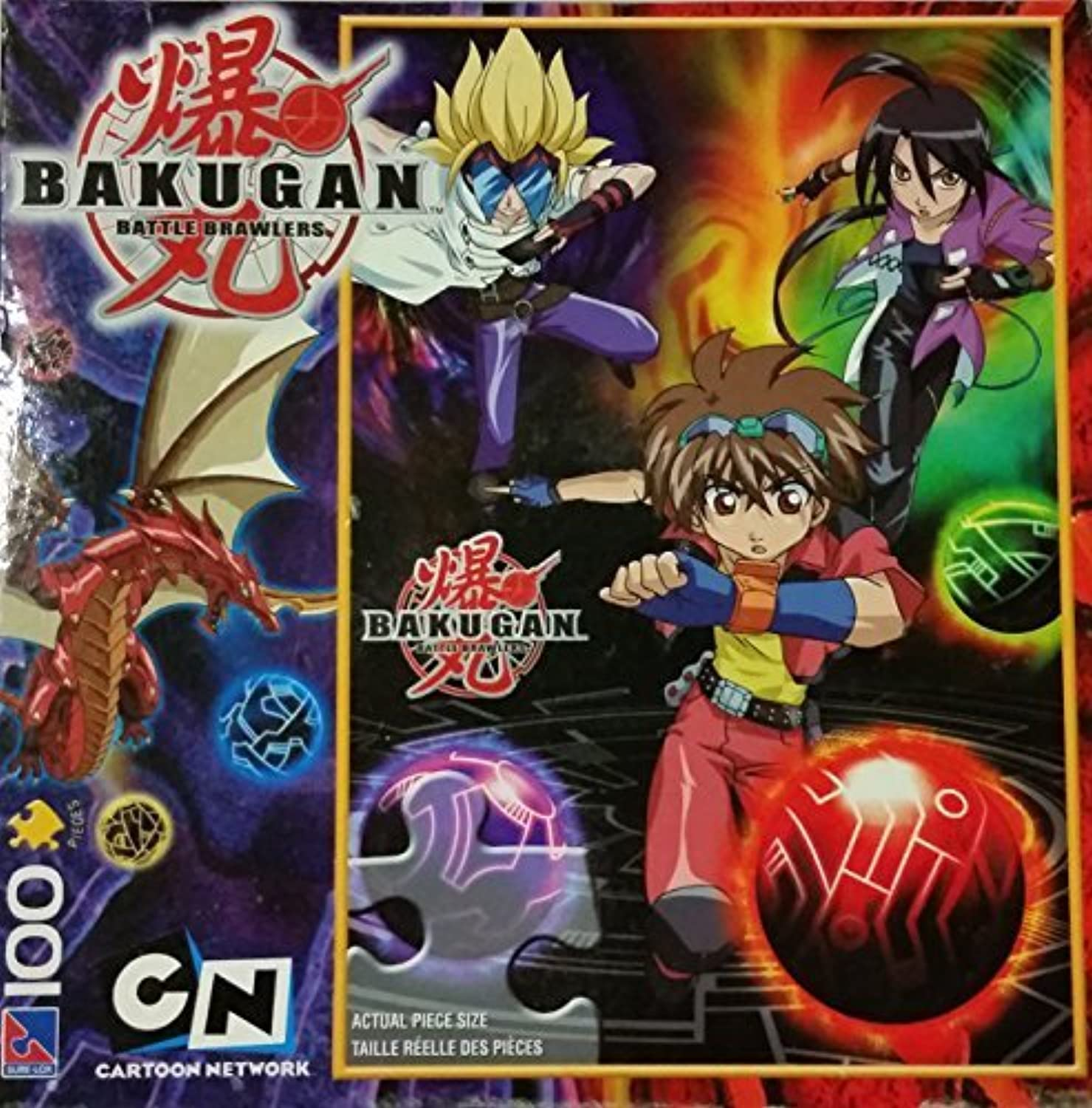 Bakugan Battle Brawlers 100 Piece Puzzle Dan by Bakugan