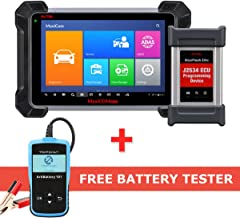 Autel Maxisys Pro MK908P(MS908P/MS908SP) OBD2 Diagnostic Scanner With ECU coding, Active Test, J2534 Reprogramming (Same function as Maxisys Elite, Upgraded Version of Maxisys Pro)