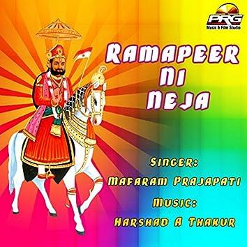 Ramapeer Ni Neja
