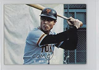 Sadaharu Oh (Baseball Card) 1976 Calbee - [Base] #806