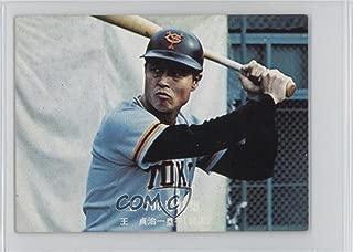 calbee baseball card