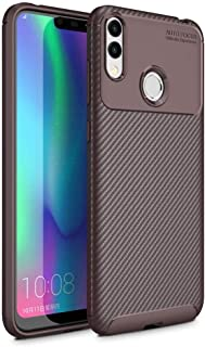 Compatible with Huawei Honor 8C Beetle Series Carbon Fiber Texture Pro TPU Case cover - Brown.