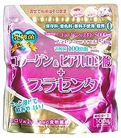 【5個セット】ユーワ コラーゲン&ヒアルロン酸+プラセンタ 100g×5個セット 乳酸菌配合