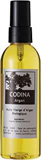 コディナ CODINA アルガンオイル 100ml