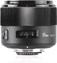 Meike 85mm f1.8 Wide Aperture Full Frame Auto Focus...