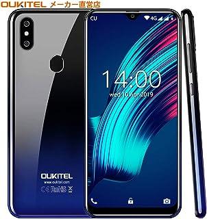OUKITEL C15 Pro+ 4G SIMフリースマートフォン本体 3GB+32GB 6.1インチHD+大画面Android 9.0 携帯電話 デュアルSIM グローバルLTEバンド対応スマホ 8MP+2MP/5MPカメラフェイスと指紋ロッ...