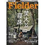 Fielder vol.36 [雑誌]