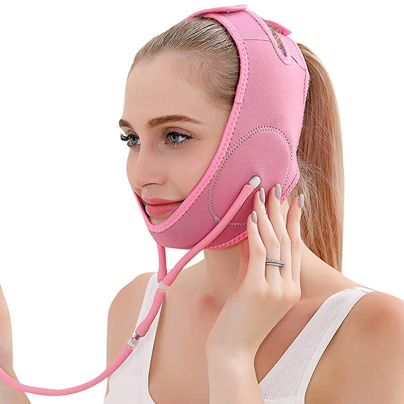 ダルセットピンポイントビームYOE(ヨイ) エアー 顔やせ マスク 小顔 ほうれい線 空気入れ エアーポンプ 顔のエクササイズ フェイスリフト レディース (フリーサイズ, ピンク)