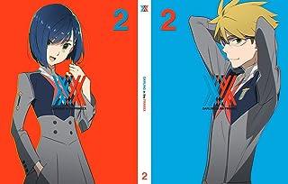 ダーリン・イン・ザ・フランキス 2(完全生産限定版) [Blu-ray]