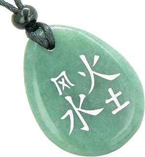 BestAmulets Lucky Life Kanji Elements Air Fire Water Earth Green Quartz Pendant Necklace
