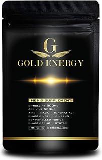 ゴールドエナジー シトルリン 24,000㎎ アルギニン 15,000㎎ 亜鉛 マカ 全10種