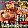 小樽直送 海鮮鍋セット (海鮮一人鍋セット)