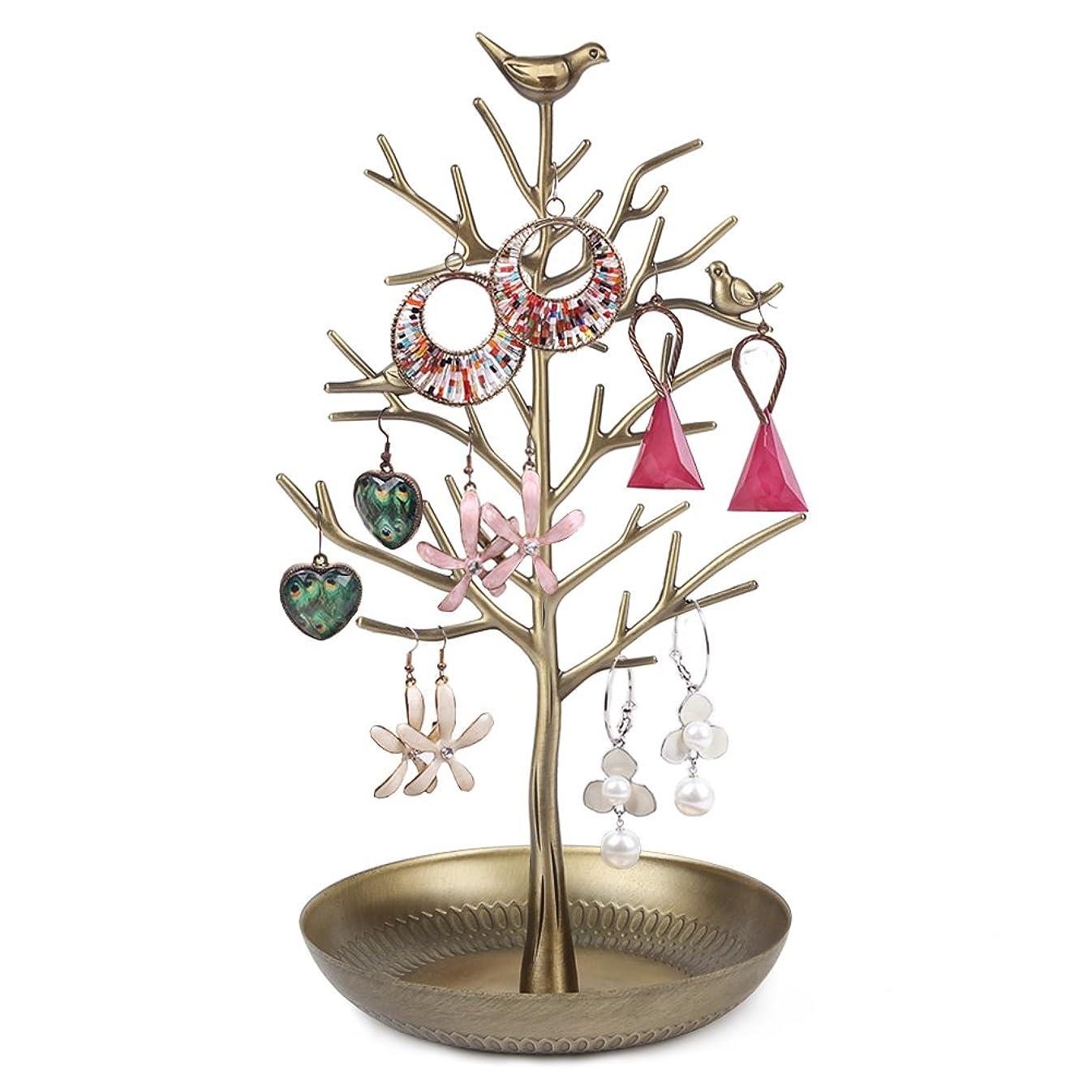 バッテリー定説キャンパスアンティーク風 小鳥がとまる 美しい ツリー型 アクセサリー スタンド ネックレス ピアス イヤリング も 収納できる おしゃれで かわいい ジュエリースタンド プレゼント にも大人気 (ゴールド)