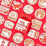 BLOUR Happy Little Animal Cat Series Paper Small Diary Japanese Cute Box Stickers Set Scrapbooking Kawaii Flakes Journal Papelería