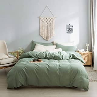 Amazon Com Urban Outfitters Bedding