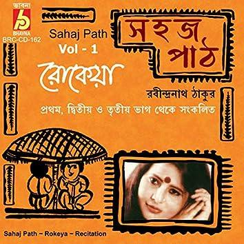 Sahaj Path. Vol. 1